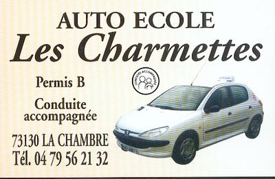 Auto Ecole Les Charmettes © Auto Ecole Les Charmettes